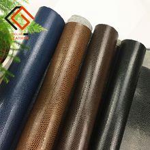 現貨供應PU皮革蛇皮紋彩色皮球紋金屬動物蜥蜴紋手袋箱包服裝面料
