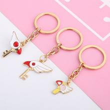 百變小櫻鑰匙扣魔卡少女小櫻日系背包掛件動漫周邊鑰匙掛件飾品