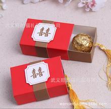 婚庆中式婚礼中国风派对红色喜字喜糖包装 喜糖纸盒彩盒糖盒子