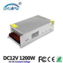 LED電源DC12V1200W400W燈具驅動 12V200W直流電源 600W發光字電源