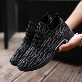 Summer new sports shoes casual fashion wild trend shoes running climbing mesh breathable men's shoes