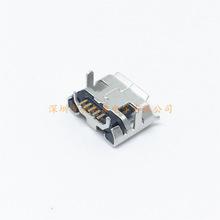 貼片microUSB母座 連接器 micro 5PIN 四腳插板插座 邁克牛角母座
