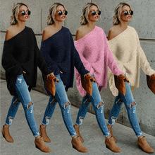 亞馬遜速賣通秋冬爆款外貿女裝上衣歐美大牌毛絨絨長袖斜肩毛衣女