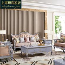 美式全实木真皮沙发欧式轻奢客厅组合家具奢华布艺沙发定制工厂店