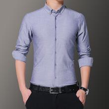 冬季新款男衬衫青年休闲男装男式商务时尚衬衣休闲素色全棉男上衣