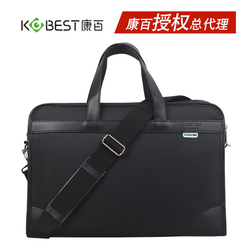 កាបូបបុរស Men Casual Briefcase Canvas Zipper Multi Layer Bag PZ752484