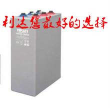 FIAMM鉛酸免維護蓄電池2v700ah意大利非凡蓄電池電力系統專用包郵