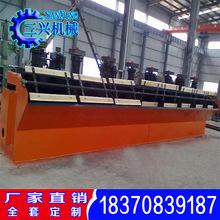 矿石浮选机 专业矿石浮选机 浮选机 选矿设备系列厂家直销