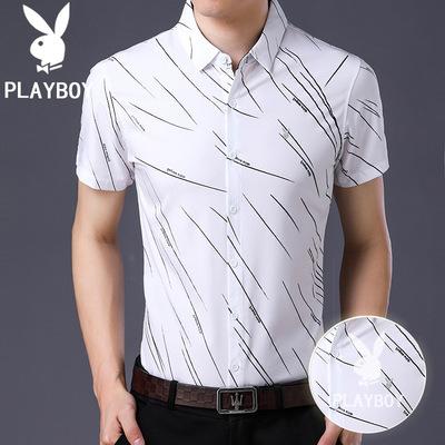 花花公子男士短袖衬衫男青年修身夏季休闲衬衣男薄款免烫夏装寸衫