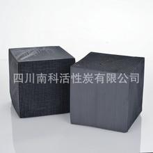重庆活性炭 四川蜂窝活性炭  颗�;钚蕴� 柱状活性炭 粉状活性炭