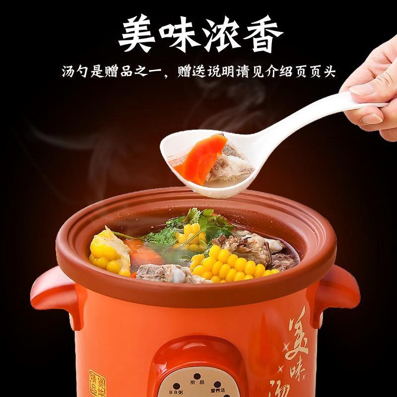 紫砂锅电炖慢炖锅电动4.5升褒汤锅紫沙锅全自动家用陶瓷包煲汤