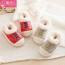 Dép cotton cho bé mùa đông 1-3 tuổi 2 trẻ em dép trẻ em bé gái trong nhà dễ thương giày chống trượt ấm áp Dép da