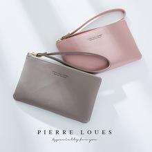 皮尔路易简约女士小钱包 韩版小手包 纯色大容量零钱包 厂家直销