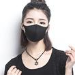 鹿晗同款口罩 日本时尚明星防雾霾口罩防尘口罩 海绵立体mask口罩