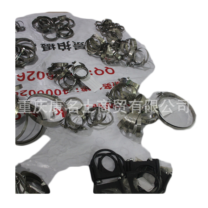 C0443451208康明斯夹子KOMATSU 3.3L发动机配件厂价优惠