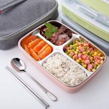 304不锈钢分格饭盒学生带盖保温分餐盘便当盒分隔密封食堂餐盘