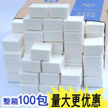 餐厅小抽餐巾纸批发 原浆纸巾家用抽纸订做卫生纸印花纸巾