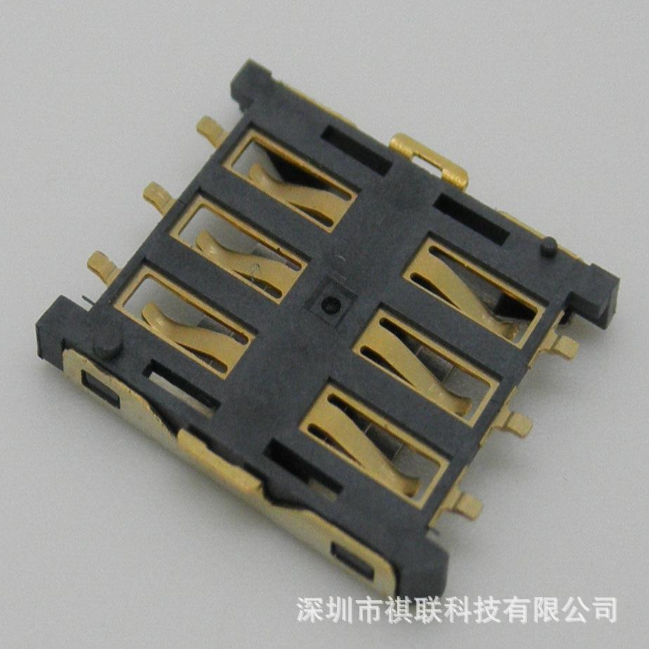 Nano SIM卡座 PUSH&PULL 超薄 1.35H 直插式