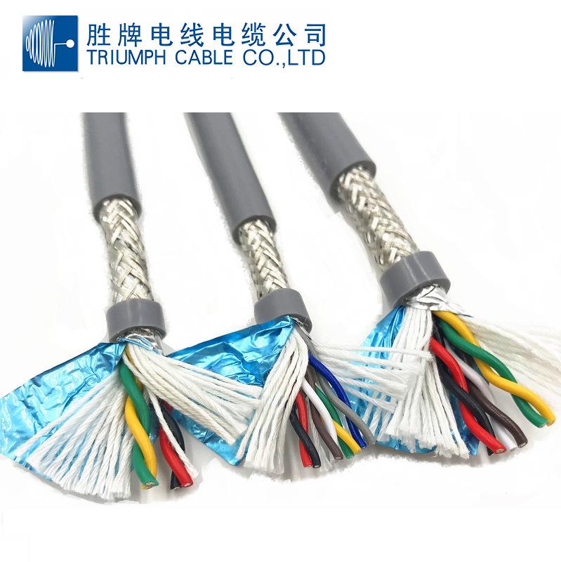 耐弯折800万次柔性屏蔽电缆ul2587- 5*0.35平方彩色线芯区分连接