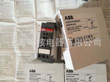 原裝ABB監視繼電器CM-PVS.41S 1SVR730794R3300 CM-PVS.41P保護器