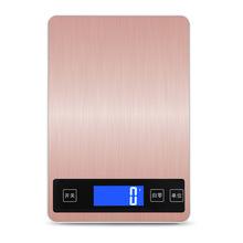 不锈钢防水电子厨房秤平台秤烘焙电子秤定制批发金色电池款5kg/1g