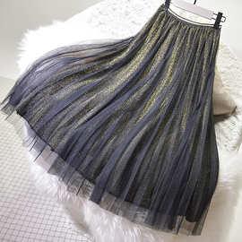 半身裙春女2019新款夏季纱裙高腰长裙黑色中长款莎莎网纱半身裙子