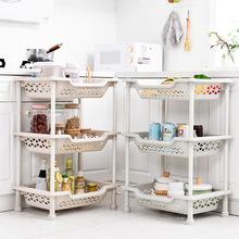 厨房蔬菜置物架置地镂空收纳架三层塑料收纳筐菜架子客厅层架菜篮