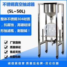 ZF-50L負壓抽濾裝置 不銹鋼真空抽濾器 可定制真空抽濾器貝侖儀器