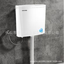 廣東聯塑WP02140環保節能水箱蹲坑座廁專用水箱超薄水箱