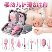 婴儿指甲钳指甲剪刀宝宝护理套装母婴滴管喂药器吸鼻器体温计套装