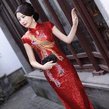 新款改良旗袍 秋冬紅色結婚媽媽服長款短袖開叉鳳凰民族風連衣裙