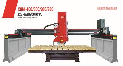 红外线切石机 石材切割机 石材加工设备 红外线桥式切石机600