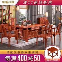 新中式实木茶桌椅组合功夫茶台刺猬茶艺花梨木红木紫檀桌小户型