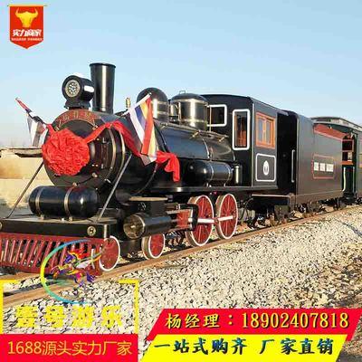 中山厂家直销公园广场商场游乐园经典乘坐式复古老火车观光游览车