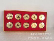 十全十美纪念币 中国十大名画家生肖狗纪念章