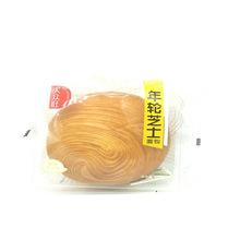 大众旺酵鲜芝士味、酵鲜黑芝麻味面包100g   早餐面包食品批发