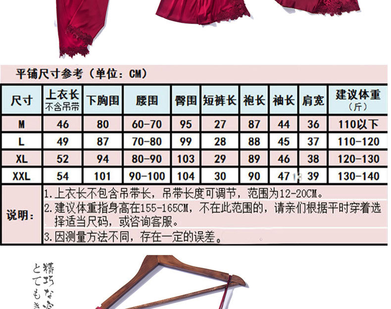 simulation silk pajamas with chest pad sling skirt flower nightgown embroidery short hanging nine points trousers ladies six-piece suit wholesale nihaojewelry NHMR219534