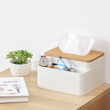 家居用品台式纸巾盒客厅创意木质纸巾盒抽纸盒卫生间纸巾盒收纳盒