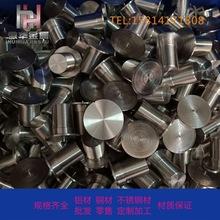黄铜铝合金CNC精密零件定制加工6061铝件紫铜T6不锈钢车铣机加工