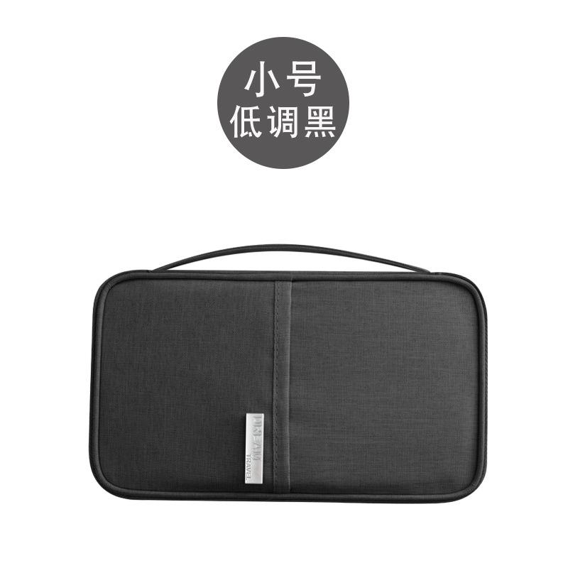 840护照保护套机票收纳包证件夹包旅行拉链个性卡包230g