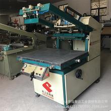 二手斜臂式氣動 電動帶吸氣絲網印刷機 紙箱 logo平面絲印機