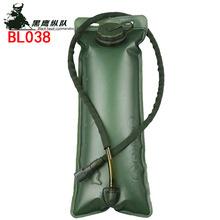 3L食品级TPU水袋内胆 户外运动折叠水袋迷彩登山水袋饮水胆淘工厂
