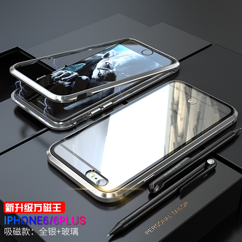 GINMIC Magneto Sword Magnetic Absorption Aluminum Metal Bumper Tempered Glass Back Cover Case for Apple iPhone 6S Plus/6 Plus & iPhone 6S/6