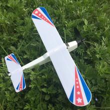 Tay ném bọt máy bay cao su ban nhạc máy bay hiệp sĩ cao su ban nhạc điện 3D cabin tàu lượn chiến đấu máy bay lắp ráp mô hình máy bay Mô hình hàng không