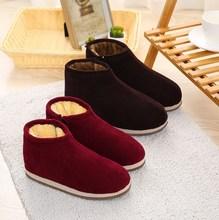 冬季手工棉鞋女保暖鞋家居家室内中老年人妈妈防滑厚?#35013;?#36319;加绒鞋