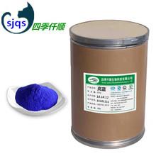 厂家供应【亮蓝】水溶性 食用色素 靓蓝 品?#26102;?#35777;
