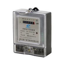 單相電子式透明型有功電能表(國網殼1級)廠家直銷 品質保障