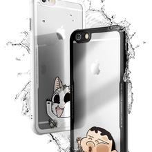 iphone6plus手机壳苹果6玻璃硅胶6s防摔ip6p套透手机壳玻璃外壳