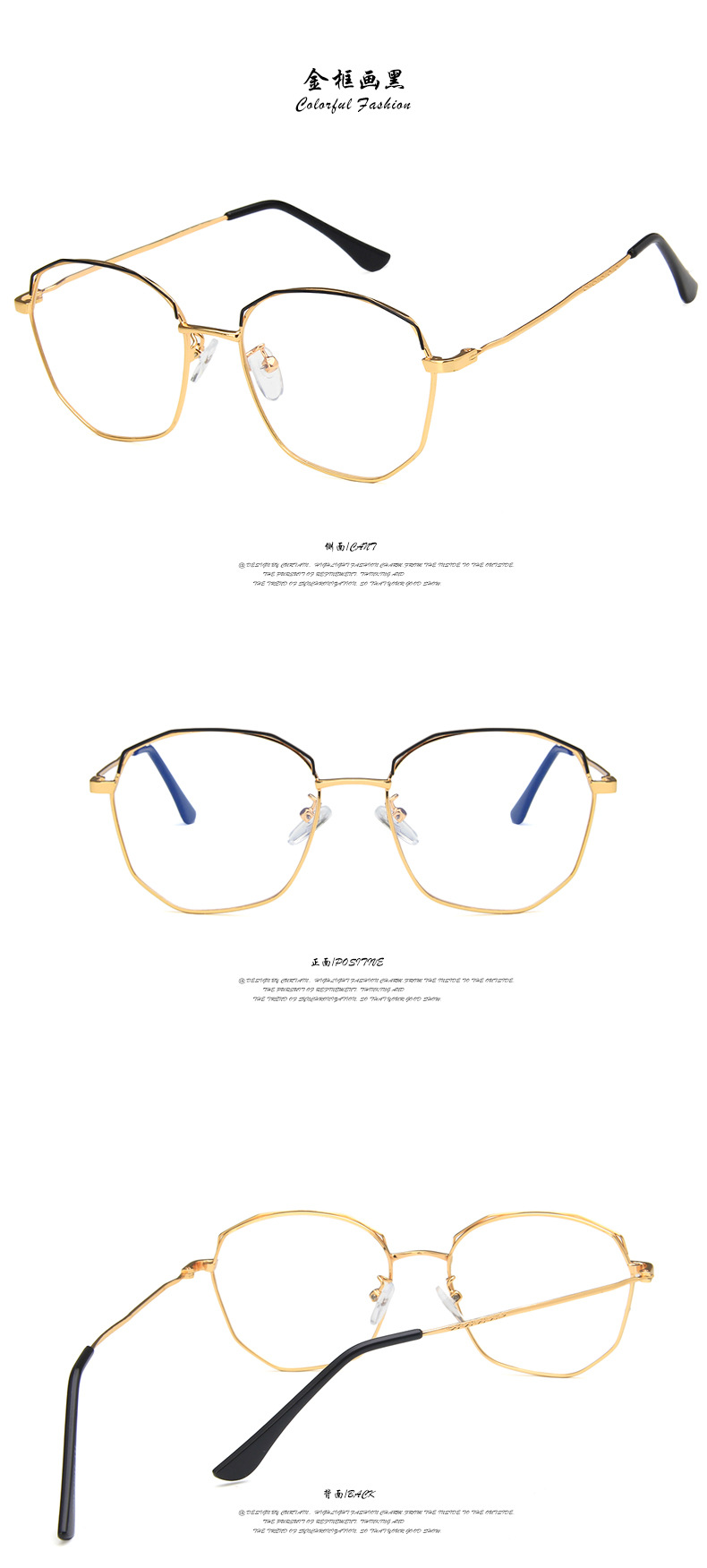 Alloy Fashion  glasses  (Alloy frame painted black)  Fashion Jewelry NHKD0658-Alloy-frame-painted-black