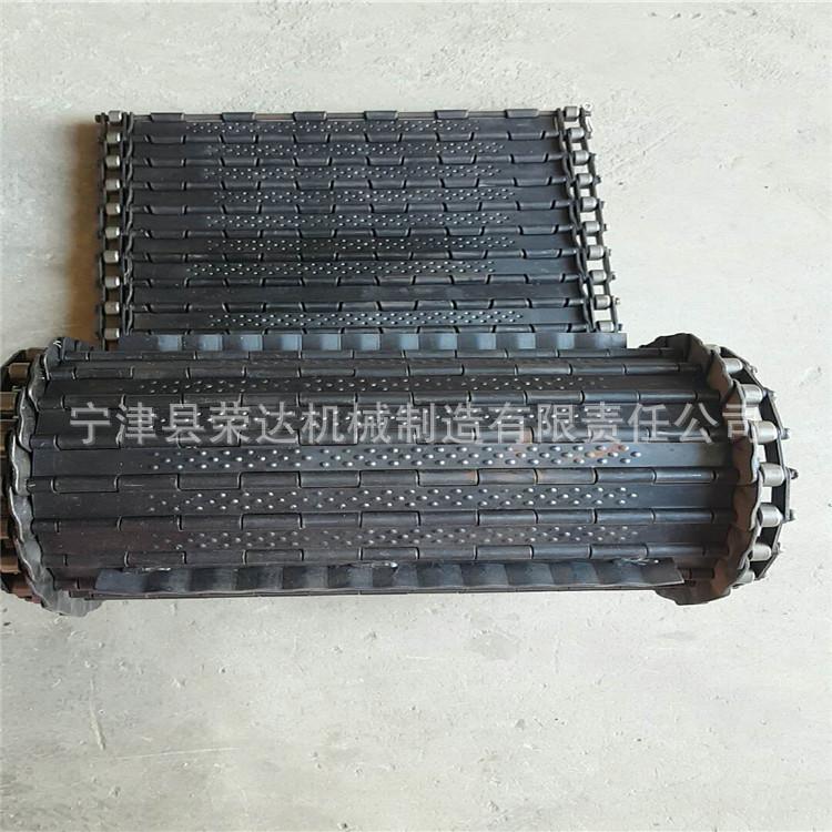 排屑链板输送带3